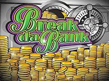 Сорвать Банк в онлайн-казино