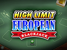 Новая азартная игра Европейский Блекджек По Крупным Ставкам